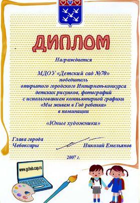 Город ставрополь краевая больница адрес