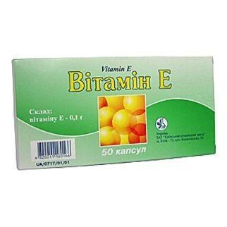 Витамин Е В Капсулах Инструкция По Применению При Беременности