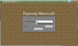 Скачать Minecraft 1.8.2 бесплатно